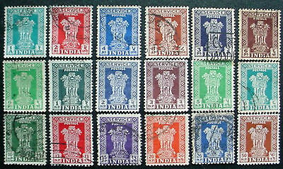 India: Collection Of 18 Used Stamps: Lot 5