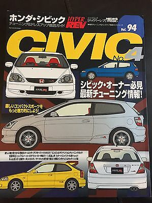 Honda Civic EP3 Hyper Rev magazine issue 94 - Mint in UK for immediate delivery