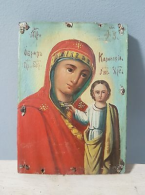 "Antique 19c Russian Orthodox Hand Painted Icon ""Kazan Mother of the Gods"""