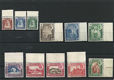 """#001 Postage Stamp Aden """"Qu'aiti State of Shihr and Mukalla"""" ** c1940 MNH"""