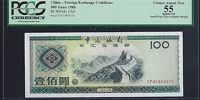 China ( Foreign Exchange Certificates ) 1988, 100 Yuan, FX9, PCGS 55