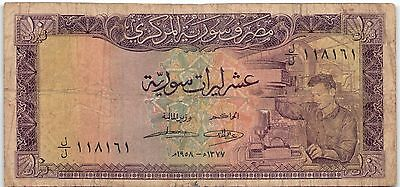 SYRIA 10 POUNDS 1958 WELL USED P-88 BANKNOTE - b75!