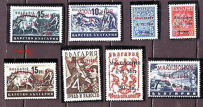 1944 Germany WWII  occup. Macedonia Bulgaria full set ovpt. MNH **