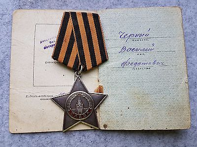 GREAT DEED! ORIGINAL SOVIET USSR BATTLE ORDER OF GLORY 3rd  #149.701 + DOCUMENT
