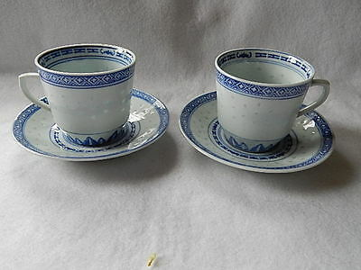 Vintage Two Chinese Flower-Rice Grain Pattern Porcelain Tea Cups & Saucers