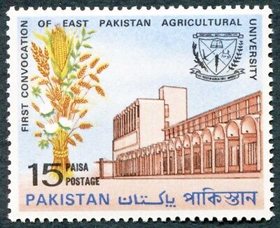 PAKISTAN 1968 15p multicoloured SG257 mint MNH FG Agricultural University #W4