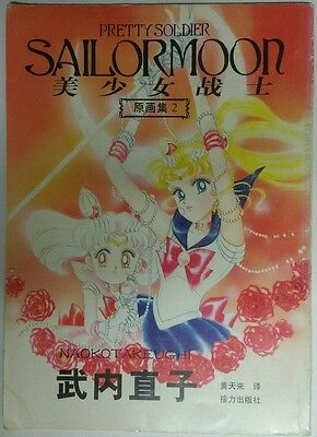 Rare Sailor Moon Artbook Volume 3 Soft Cover Naoko Takeuchi Authentic