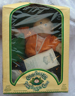 Coleco  1983 Cabbage Patch Kids Adoption & Birth Cert. NIB  Humphrey Walter 142