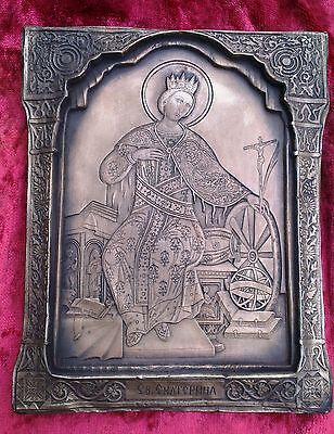 Old unique  silver orthodox icon of the St. Catherine