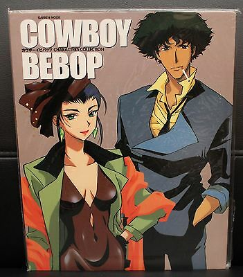 Cowboy Bebop anime Gakken Book Characters collection.  New Rare animation ref