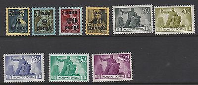 Hungary 9 stamps of 1945