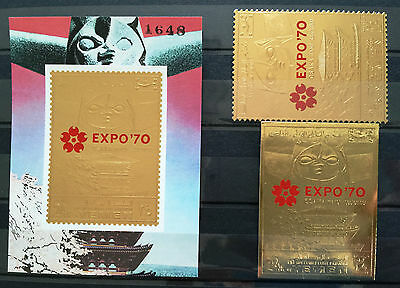 RARE Yemen Osaka 1970 exhibition Gold complete set MNH superb