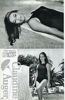 "CLAUDINE AUGER in Swimsuit/ RAFAELLA CARRA 1966 JPN PICTURE CLIPPING 7x10"" #LG/T"