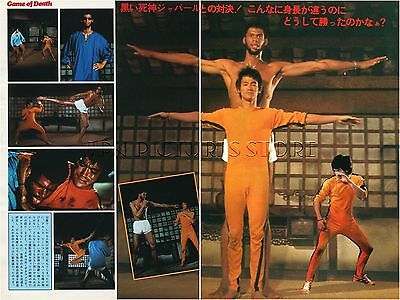 BRUCE LEE Game of Death 1978 JPN PICTURE CLIPPINGS 2-Sheets(4-Pages) JABBAR#TI/T