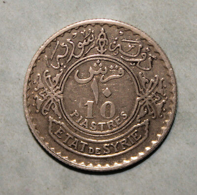 Syria 10 Piastres 1929 Extremely Fine + Silver Coin - Star in Center of Flower