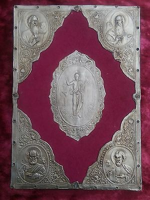 Old unique  silver icon of the orthodox face cover of  Holy Gospel.