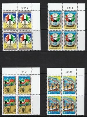 1990-2008 Kuwait, Modern Collection On 48 Stock Pages  Mnh/** Sg £ 2.800