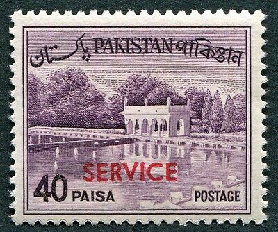 PAKISTAN 1962 40p deep purple SGO85 mint MNH FG OFFICIAL STAMP #W4