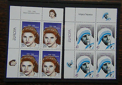 Macedonia 1996 Europa Famous Women set in blocks x 4 MNH