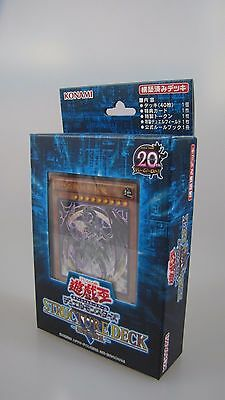 Yu-Gi-Oh Mechanical Dragon Japanese Structure Deck