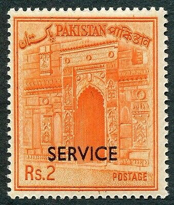 PAKISTAN 1963 2r orange SGO89 mint MNH FG OFFICIAL STAMP #W4
