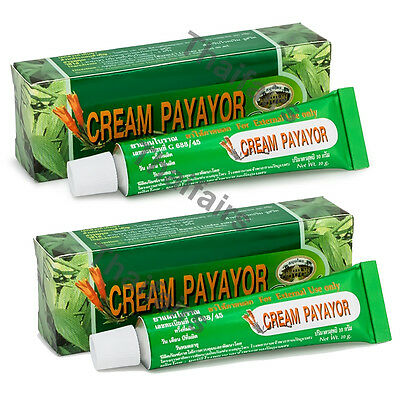 CREAM PAYAYOR GENITAL HERPES ZOSTER SHINGLE COLD SORES BLISTERS CHICKENPOX 2x10g