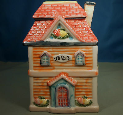 """Ceramic 8 1/2"""" Victorian Two Story House Cookie Jar"""