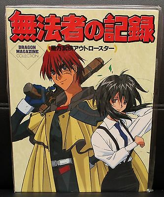 Outlaw Star Dragon Magazine collection Anime book excellent condition