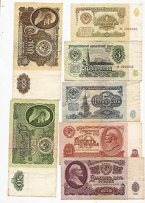 USSR RUSSIA FULL SET of 1,3,5,10,25,50 ,100 RUBLES , ROUBLE ALL 1961 BANKNOTES