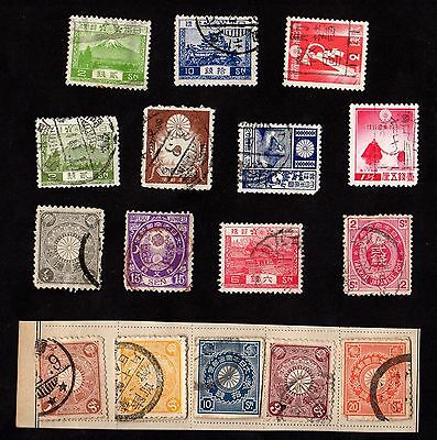 Stamps ~ JAPAN ~ Early Mixed Unsorted #2