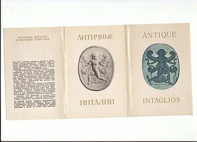 Antique intaglios. Hermitage. Leningrad. 16 Postcards in the folder