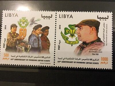 Libya 2014 60th Anniversary Of Boy Scouts Stamp