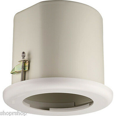 Samsung STH-370PE Indoor Flush Mount for Speed Dome Camera