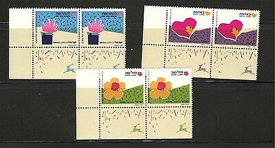 Israel  Stamps 1990 Greetings Mnh Vf. 1 (G-003)