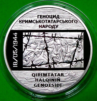 UKRAINE coin 5 UAH 2016: Genocide of The Crimean Tatar People, UNC