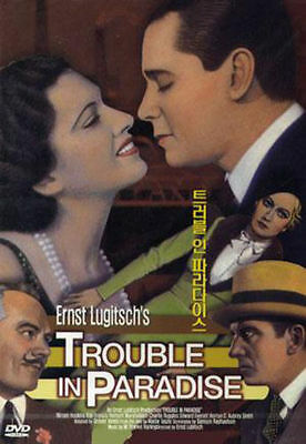 TROUBLE IN PARADISE (1932) New Sealed DVD Miriam Hopkins