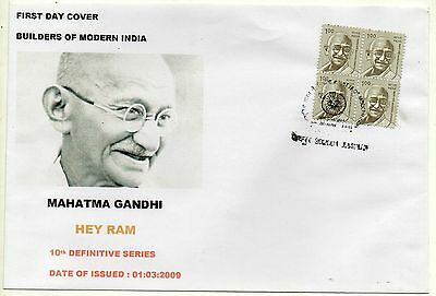 INDIA 2010 DEFINITIVE FDC OF 10th SERIES MAHATMA GANDHI ON BLOCK OF FOUR