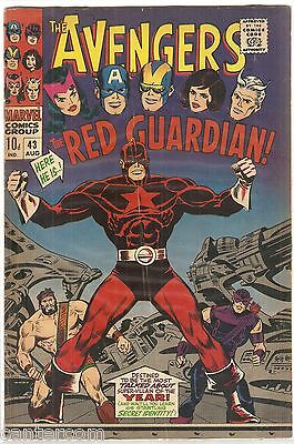 Avengers #43 Fine (1967) 1St Appearance Of The Red Guardian