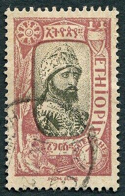 ETHIOPIA 1919 1g grey and maroon SG184 used NG #W5