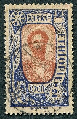 ETHIOPIA 1919 2g red-brown and blue SG185 used NG #W5