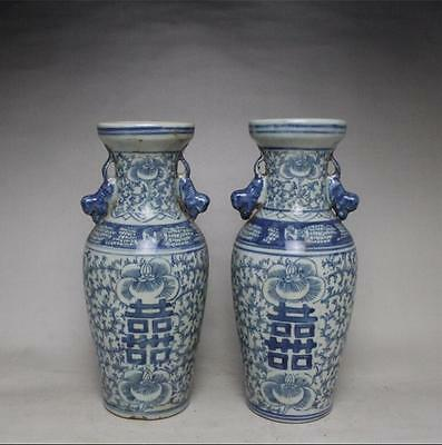 Chinese  Qing blue and white peony entanglement binaural bottle a pair