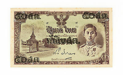 Thailand 50 Satang on 10 Beht P-62 1946 Au light staining on back