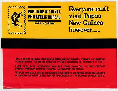 """""""papua New Guinea""""  166 Not Used Or Hinged Stamps  + Stamp Pack"""
