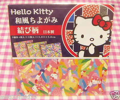 Sanrio Hello Kitty Origami Paper / Made in Japan Stationery 2016