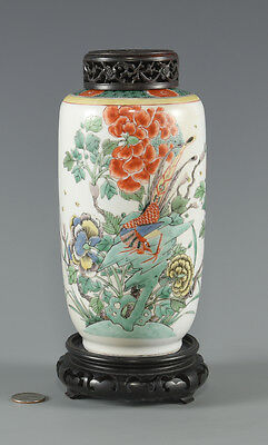 Chinese Porcelain Famille Verte Jar Lot 603