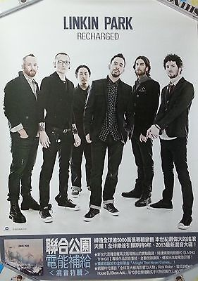 Linkin Park: Recharged (2013) TAIWAN UNFOLDED PROMO POSTER
