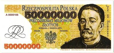 "POLAND 50 000 000 ZLOTYCH  Project collector note ""Jan III Sobieski"" UNC"