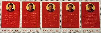 """China 1968 """"Latest Instruction from Chairman Mao"""" Sc.# 996a W10 MNH, strip of 5"""