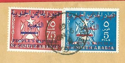South Arabia Overprint Southern Yemen 2 diff used on Aden Registered cover 1968