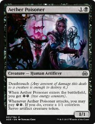 MTG Magic Cards OBSCURING AETHER # 36H48
